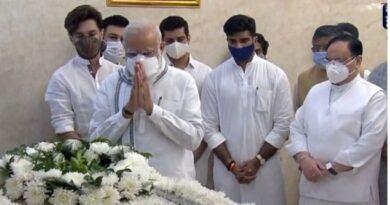 राष्ट्रपति प्रधानमंत्री ने रामविलास पासवान के घर पहुंचकर दी  श्रद्धांजलि