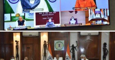 मुख्यमंत्री श्री भूपेश बघेल आज यहां अपने निवास कार्यालय से प्रधानमंत्री श्री नरेन्द्र मोदी द्वारा आयोजित मुख्यमंत्रियों की बैठक में वीडियो कॉन्फ्रेंसिंग के जरिए शामिल हुए।