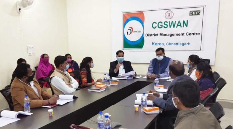 जिले में कोविड वैक्सीन की तैयारियां शुरू कलेक्टर  राठौर की अध्यक्षता में जिला टास्क फ़ोर्स की बैठक सम्पन्न
