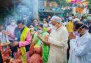 मुख्यमंत्री  भूपेश बघेल के रायपुर निवास में आज पारंपरिक हर्षोल्लास के साथ हरेली पर्व मनाया गया